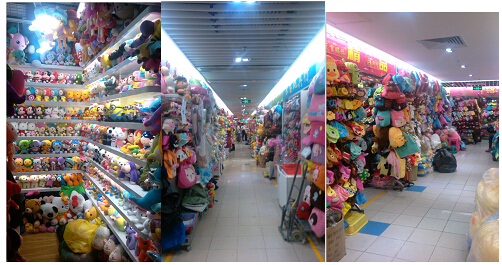 Onelink International Plaza Toys Gifts Chinabee